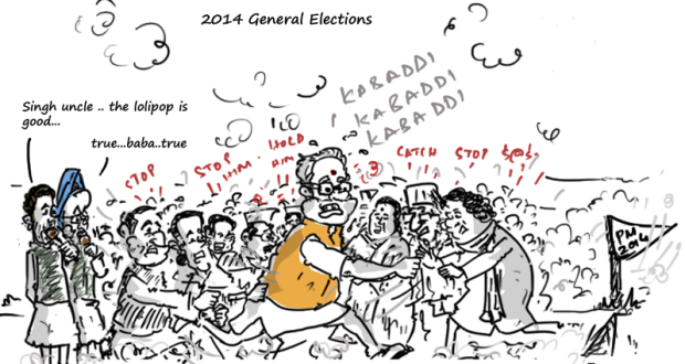 The great Indian Political Kabadi | Cartoon : Mysay.in