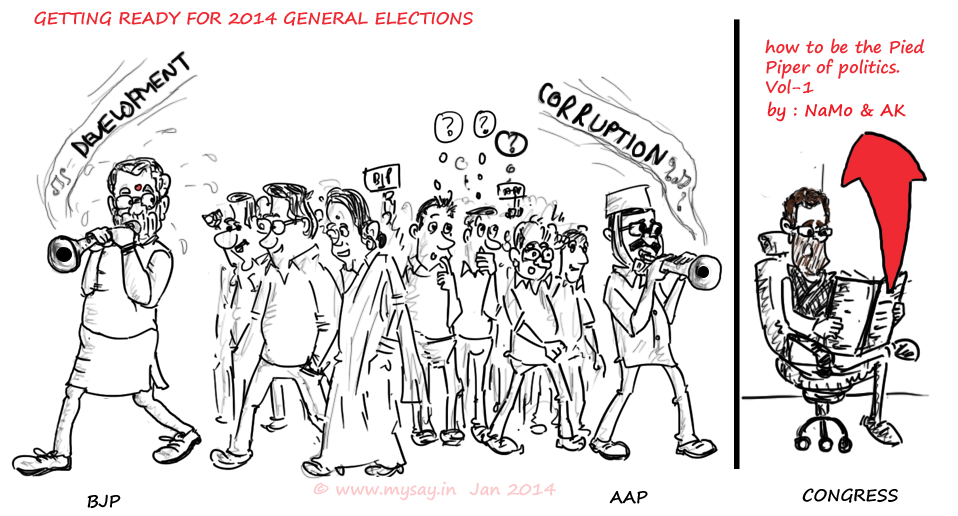 getting-ready-2014-general-elections