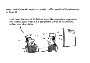A take on the toffee model   Cartoon: Mysay.in