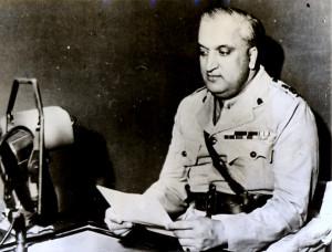 Maharaja of Kashmir, Hari Singh (1895- 1961)