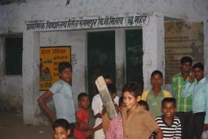 Primary school, Til begumpur