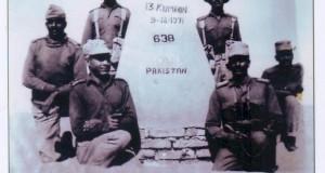 BP638-3