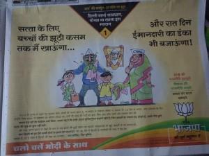 BJP anti-AAP ad