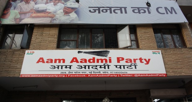 Aam aadmi party office in Patel Nagar
