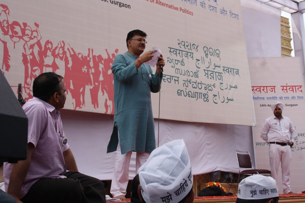an activist from UP addressing the crowd