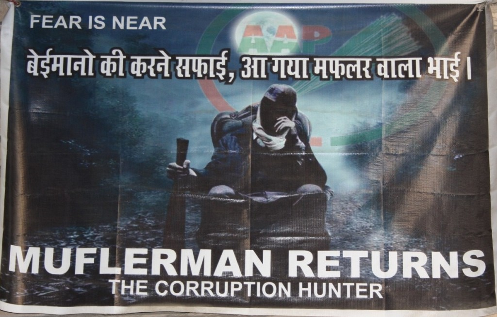 Poster at AAP office's entrance