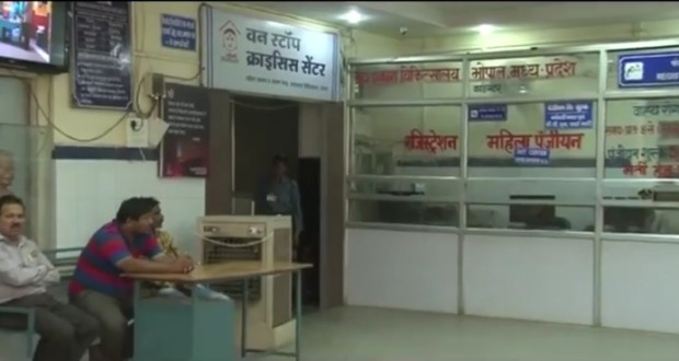 One stop crisis center at Bhopal | Photo : screen shot from a video by Swati Zade/kaithwas on the inauguration of the OSCC center