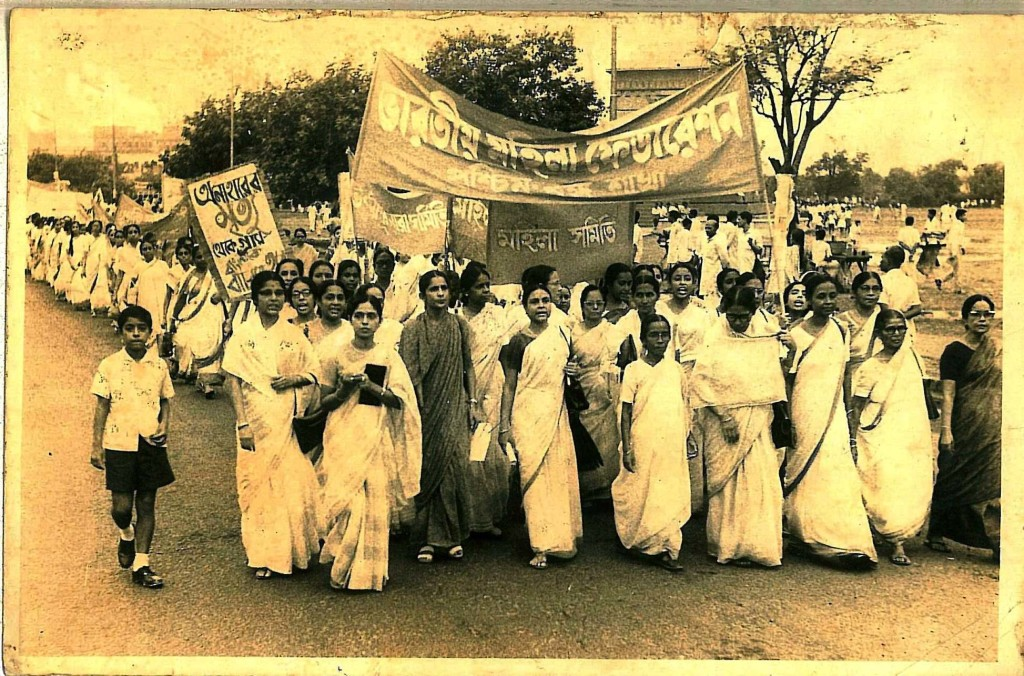File picture of Rally Against Hunger by NFIW Unit of West Bengal in 1968 shows how women in India have been coming together for decades and forming groups to raise slogans and agitate to secure equal rights for women in their country and around the world.  (Credit: NFIW)