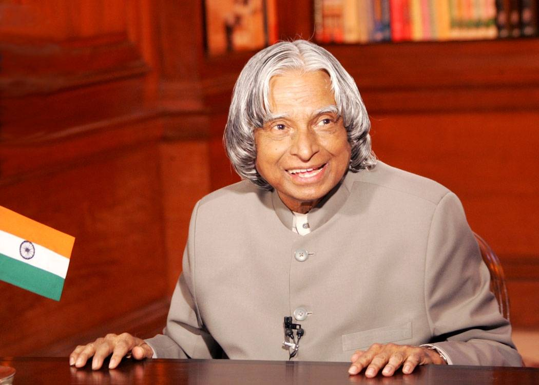 i have three visions for dr a p j abdul kalam point i have three visions for dr a p j abdul kalam point blank 7