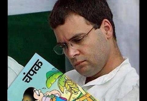 Rahul champak