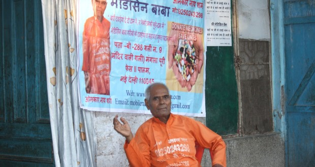 Medicine monk Onkar Nath outside his store