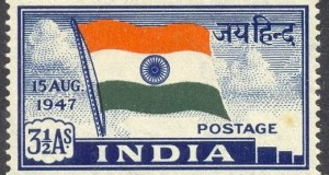 First stamp issued by India after independence. by India Post