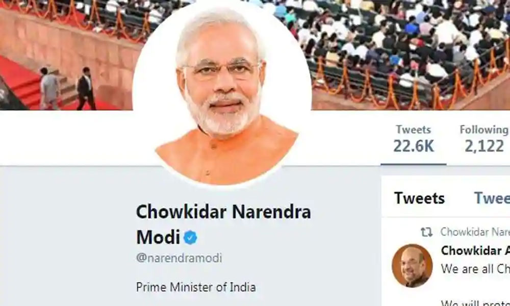 130405-chowkidar-narendra-modi